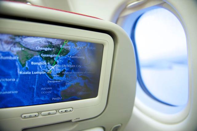Flug mit einem Airbus A330 von Kuala Lumpur nach Beijing mit Flug MH0360, auf dem Sitz 37K, Abflug um 18.00 Uhr.