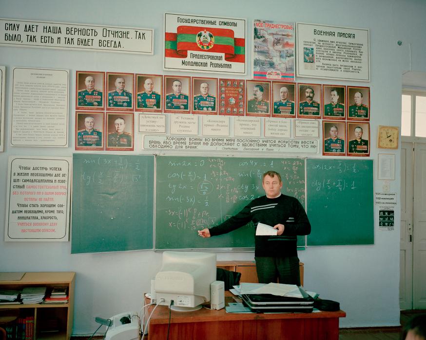 Aus der Arbeit »Transnistria«.