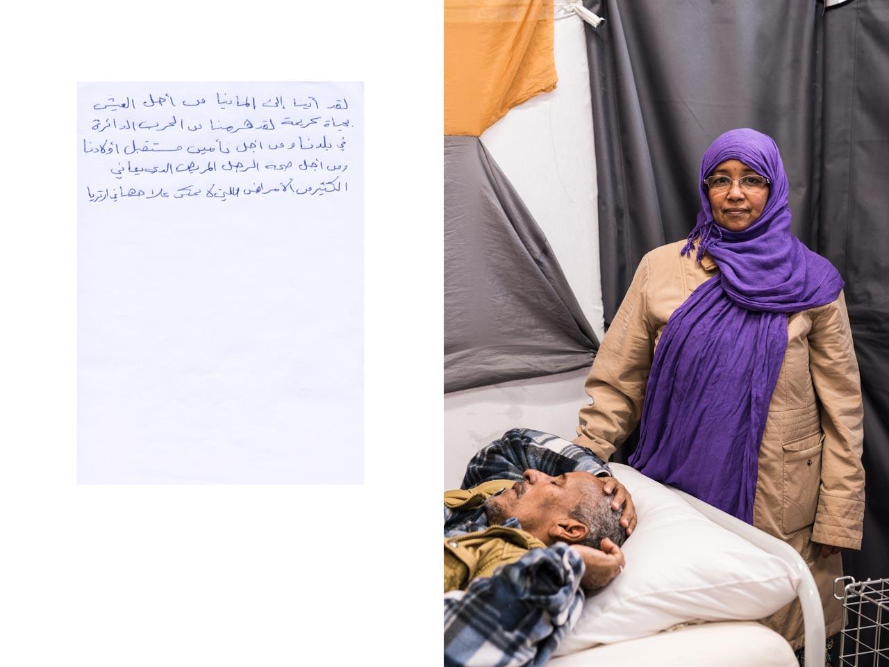 Mohammed Yasinomar (55) mit Ehefrau Mohammed Noor Kumach (49) aus Asmara in Eritrea.